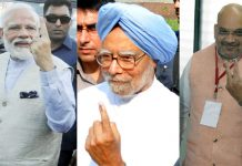 PM Narendra Modi, former PM Manmohan Singh and BJP chief Amit Shah showing signs of casting votes.