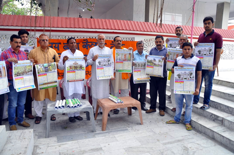 Member of Parliament, Shamsher Singh Manhas releasing the calendar of Baba Kailakh Dev Ji at Jammu on Saturday.