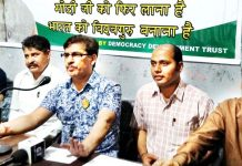 Mission Modi J&K president, Rajinder Jamwal addressing a press conference at Jammu on Friday.