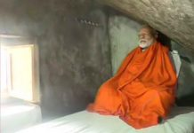 Prime Minister Narendra Modi doing meditation at a cave at Kedarnath on Saturday. (UNI)