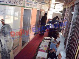 An inside view of Wahab Sahab Govt Primary School. —Excelsior/Younis Khaliq