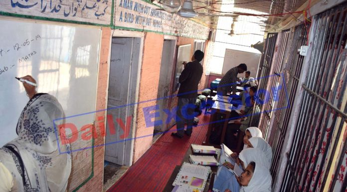 An inside view of Wahab Sahab Govt Primary School. —Excelsior/Younis Khaliq