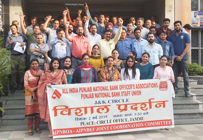 Officers and employees of Punjab National Bank during a protest demonstration at Jammu on Thursday.