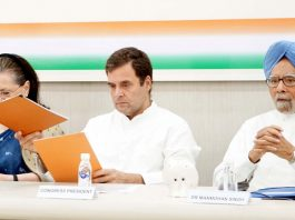 Congress president Rahul Gandhi presiding over the Congress Working Committee meeting at AICC headquarters in New Delhi on Saturday. (UNI)
