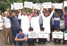 NPP activists staging protest in Jammu on Thursday.