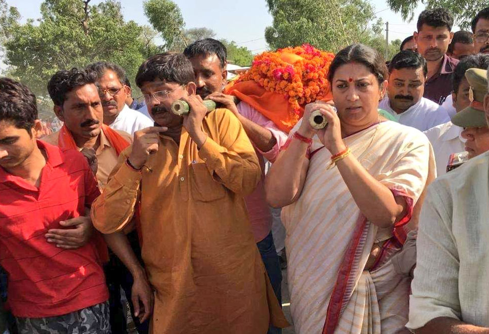 Smriti Irani emotional farewell to the aide who was killed last night in Amethi on Sunday.