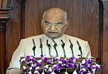 President Ram Nath Kovind addressing both Houses of Parliament on Thursday.