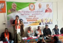 BJP leaders during a meeting at Leh on Monday.