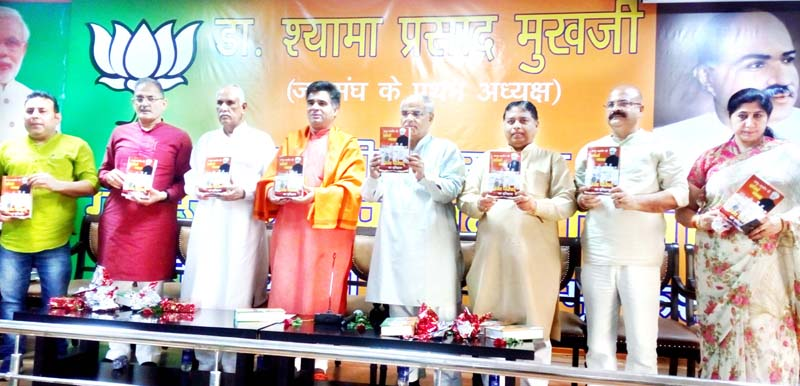BJP leaders releasing a book at a function organised at party headquarters Trikuta Nagar on the occasion of 66th martyrdom day of Dr Shayama Parsad Mookerjee on Sunday.