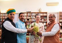 Congress Parliamentary Party Chairperson Sonia Gandhi with Union Parliamentary Affairs Minister Prahlad Joshi, MoS Parliamentary Affairs Arjun Ram Meghwal and Minister of Agriculture and Farmers Welfare Narendra Singh Tomar at her residence, in New Delhi on Friday. (UNI)