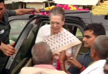 Sonia Gandhi arrives in Raebareli. This is her first visit to the constituency after retaining the seat in the Lok Sabha elections.