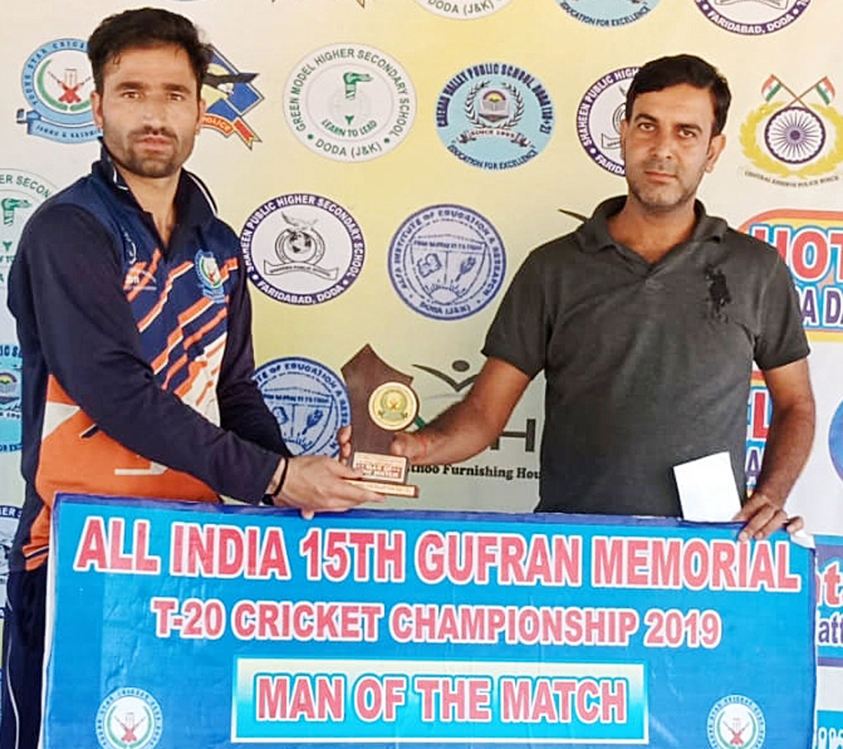 Ecc Trounces Acc By 5 Wickets In Gufran T20 Cricket C Ship