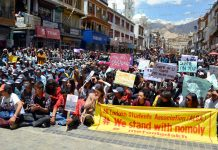 Students during protest at Leh on Thursday. —Excelsior/Morup Stanzin