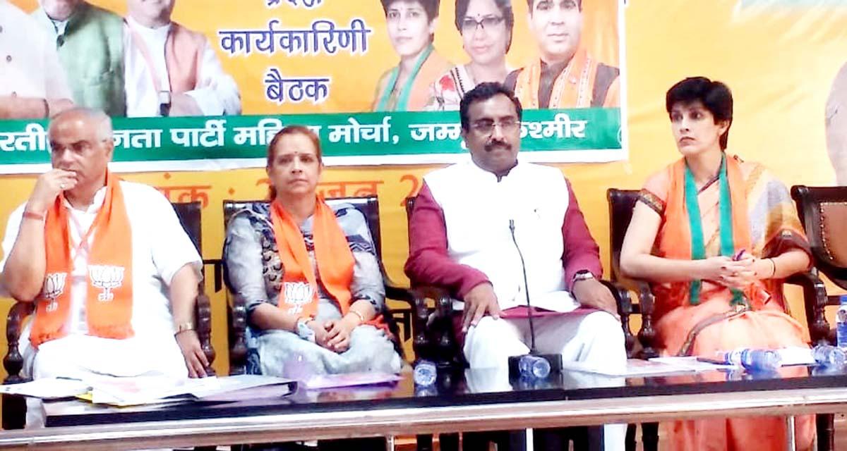 BJP national general secretary, Ram Madhav at a meeting of Party Mahila Morcha in Jammu.
