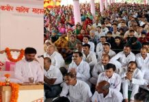 NC Provincial President Devender Singh Rana addressing a congregation in Nagrota on Tuesday.