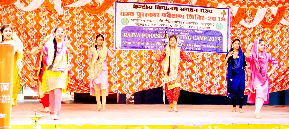 A cultural item being presented during Rajya Puraskar Testing Camp at Nagrota.