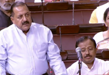 Union Minister Dr Jitendra Singh speaking in the Rajya Sabha.