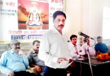 A leader of SC/ST/OBC people addressing a conference at Kabir Sabha, Akhnoor in Jammu.