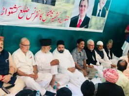 Senior NC leaders at workers convention in Kishtwar on Tuesday.