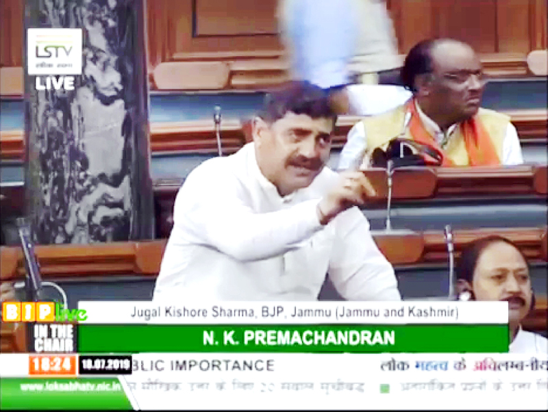 MP, Jugal Kishore Sharma raising issue of border people in Parliament on Friday.