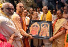 President Ram Nath Kovind at the Sri Vekateswara Swamy Temple in Tirumala, Andhra Pradesh on Sunday. (UNI)