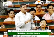 MP Jugal Kishore Sharma raising an issue in Lok Sabha on Monday.