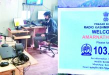 An FM studio set up at Baltal.