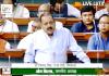 Union Minister Dr Jitendra Singh replying to debate on RTI Amendment Bill 2019, in Lok Sabha on Monday.