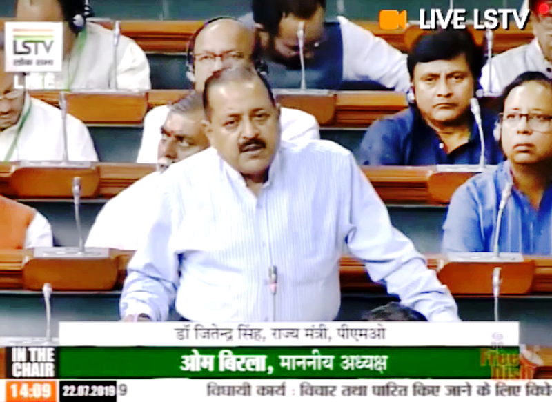 Union Minister Dr Jitendra Singh replying to debate on RTI Amendment Bill 2019, in Lok Sabha on Monday.