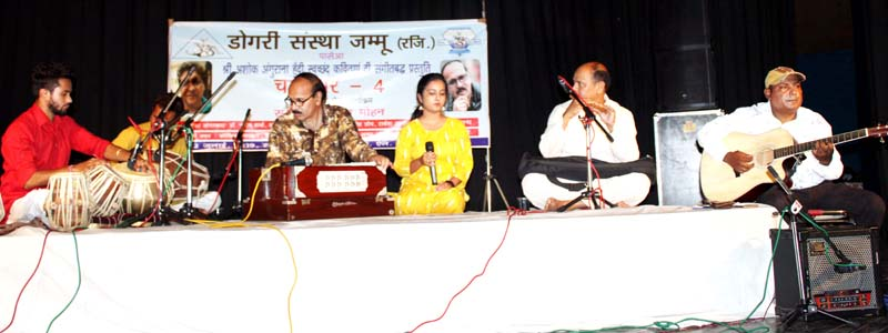 Artists giving music to Ashok Angurana's poetry during a programme by Dogri Sanstha Jammu on Monday.