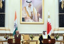 Prime Minister Narendra Modi and Bahrain King Hamad bin Isa Al Khalifa during signing of agreements at Manama on Sunday.