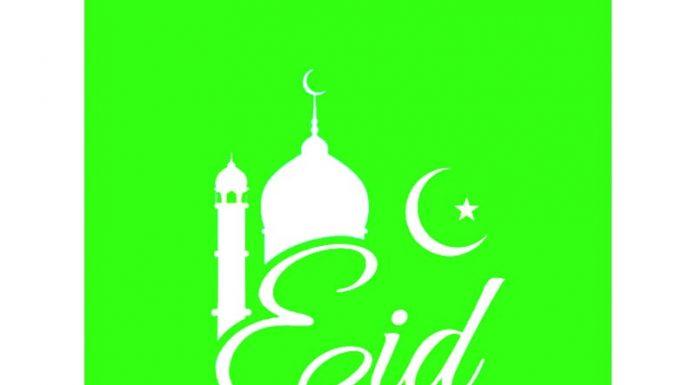 Eid Mubarakh