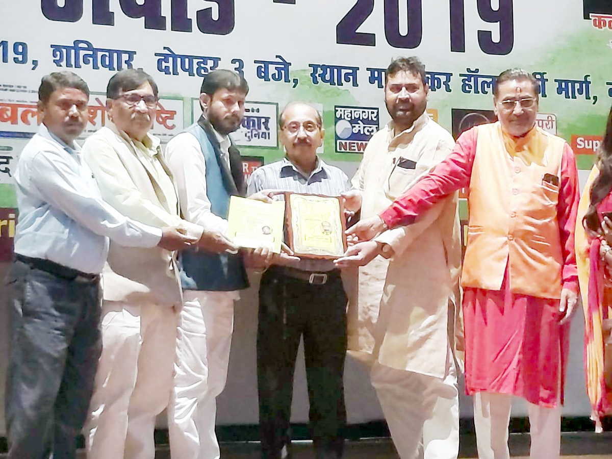 Social activist, R. Vijay Magotra getting 'Samta Award - 2019' at New Delhi.
