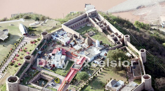 An aerial view of Bahu Fort area in Jammu. -Excelsior/Rakesh