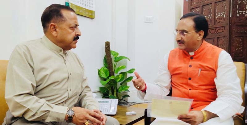 Union Minister Dr Jitendra Singh at a meeting with Union Minister for Human Resources and Development, Dr Ramesh Pokhriyal