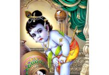 Janamashtami Greetings To All Our Readers