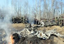 IAF chopper in Budgam crashed on February 27. (File Photo)
