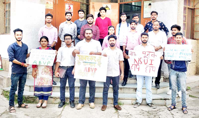 ABVP activists protesting against NSUI at JU on Monday.