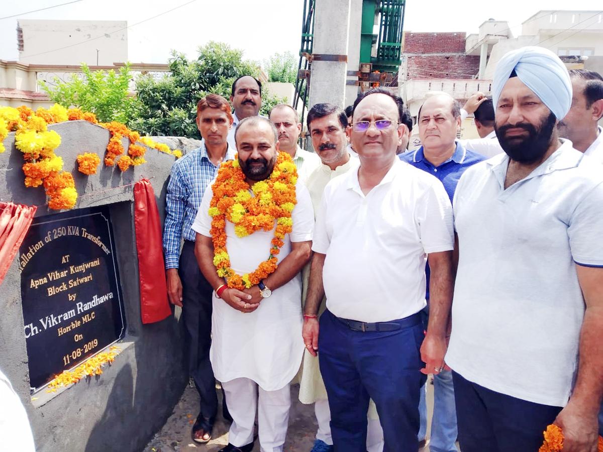 MLC, Ch Vikram Randhawa inaugurating power transformer at Apna Vihar, Kunjwani.