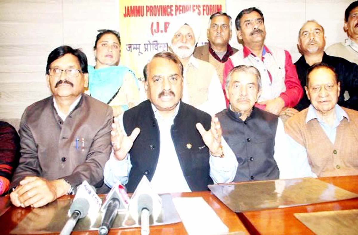JPPF members during a press conference at Jammu.