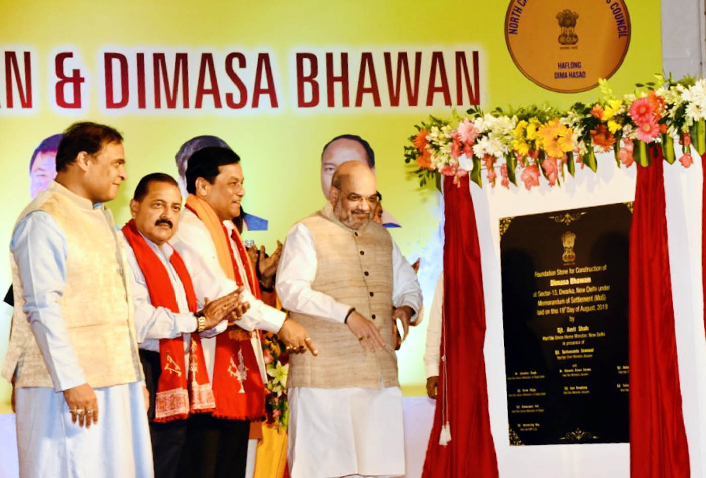 Union Home Minister Amit Shah, flanked by Union DoNER Minister Dr Jitendra Singh and Chief Minister of Assam Sarbananda Sonowal, laying the foundation stone of Northeast Karbi Bhawan and Dimasa Bhawan, at Dwarka, New Delhi on Monday.