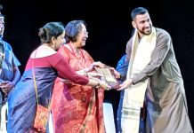 Natrang artist Sunil Palwal being conferred Ustad Bismillah Khan Yuva Sangeet Natak Akademi Award at Imphal.