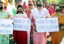 Cong Mahila wing activists staging protest in Jammu on Wednesday.