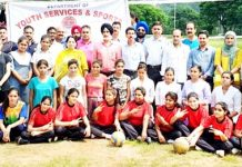 Young sportspersons posing along with officers and officials in Udhampur.