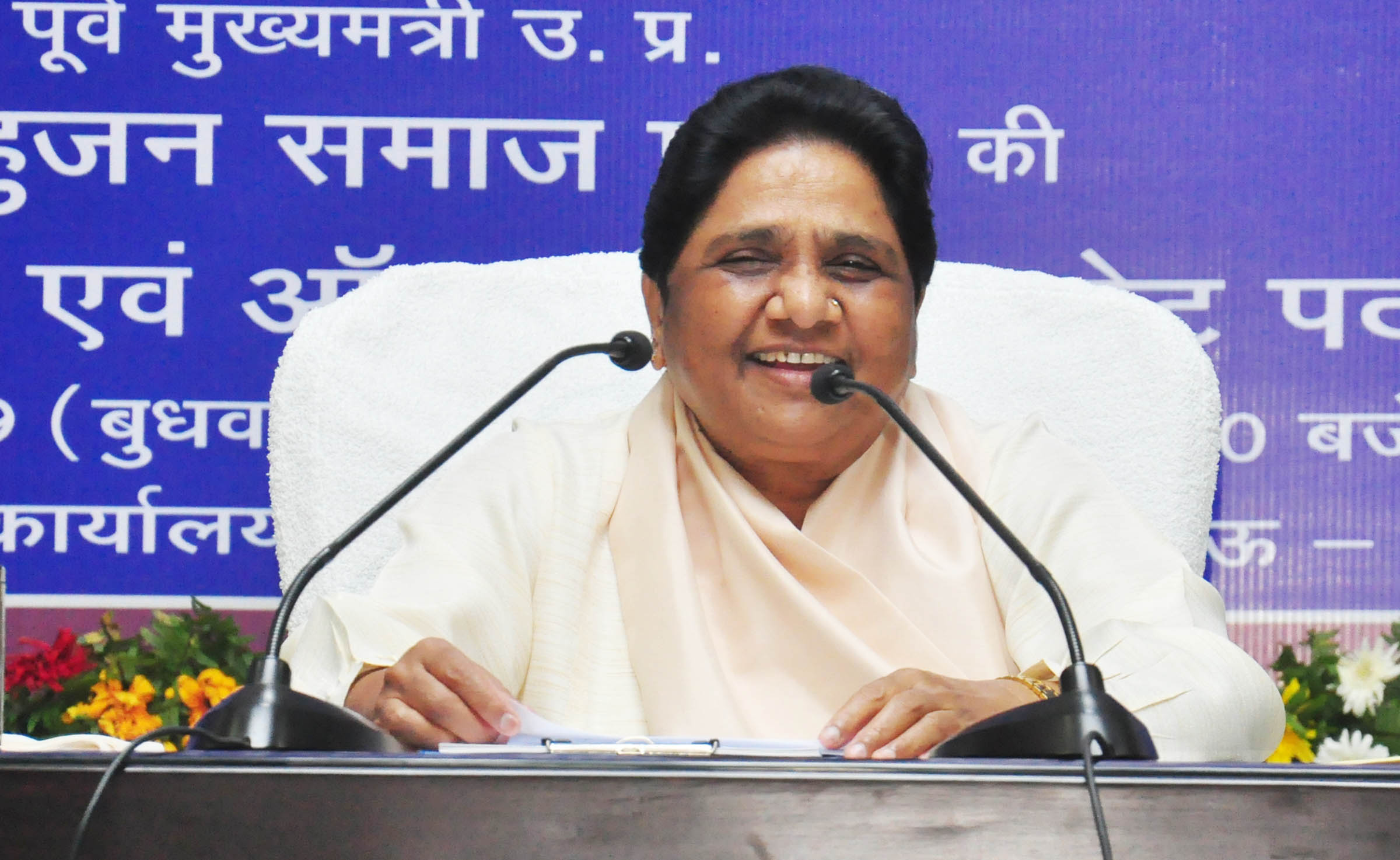 Bahujan Samaj Party supremo Mayawati addressing Central Executive Committee and All India-State Office Bearers before re-elected as party president at the BSP office in Lucknow on Wednesday. (UNI)