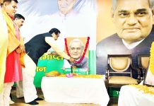 BJP national general secretary Ram Madhav paying tributes to former PM, Atal Behari Vajpayee at Jammu on Friday.