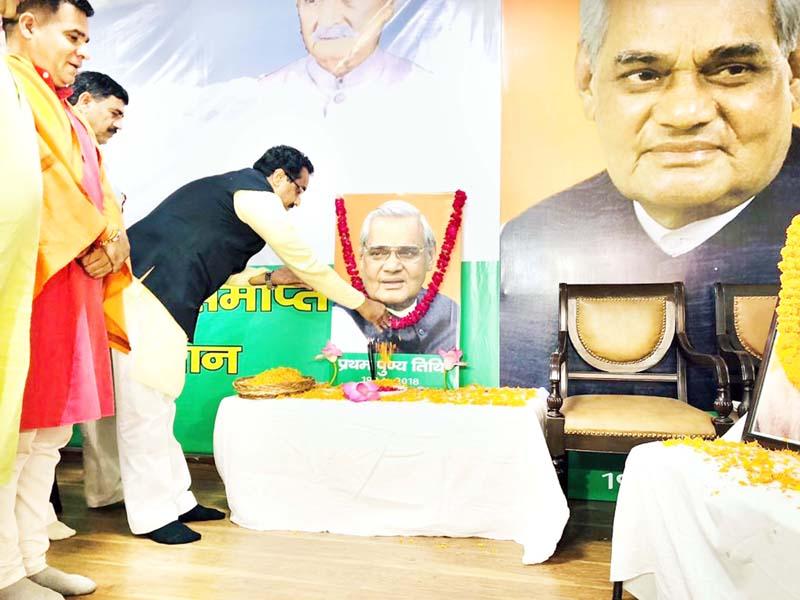 BJP national general secretary Ram Madhav paying tributes to former PM, Atal Behari Vajpayee at Jammu on Friday.