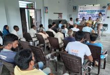 A gathering during village level programmes organised by Grameen Bank at Kathua.