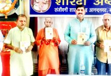 MP, Jugal Kishore Sharma & Relief and Rehabilitation Commissioner, TK Bhat along with other dignitaries releasing a book at Sanjeevni Sharda Kendra Anand Nagar, Bohri on Friday.