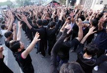 Mourners reciting Marsiah during the Moharram procession in Jammu on Friday. —Excelsior/Rakesh